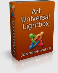 Аrt Universal Lightbox
