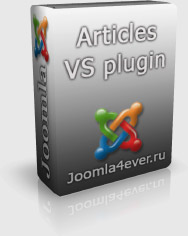 Articles VS plugin