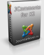 JComments for K2