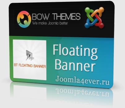 BT-Floating-Banner