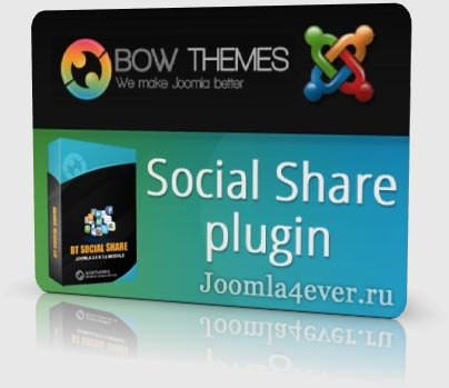 BT-Social-Share-plugin