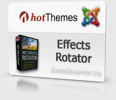 Hot-Effects-Rotator