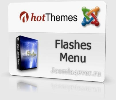 Flashes-Menu
