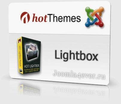 Hot-Lightbox