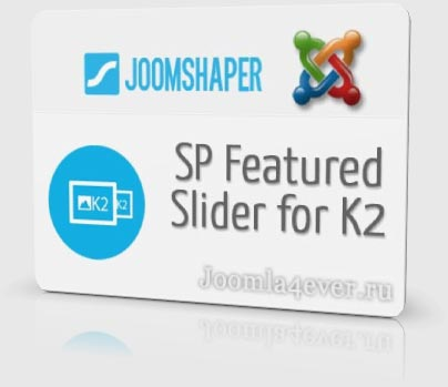 SP-Featured-Slider-for-K2