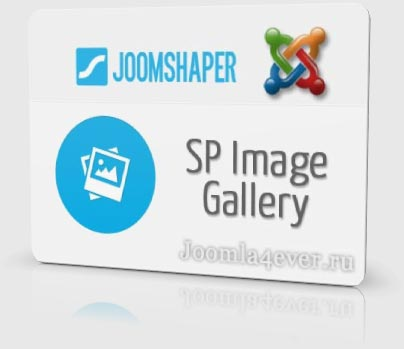 SP-Image-Gallery