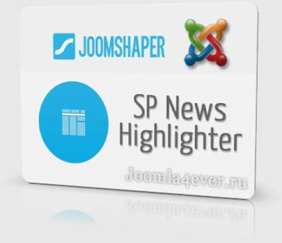 SP-News-Highlighter