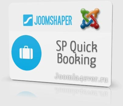 SP-Quick-Booking