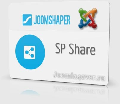 SP-Share