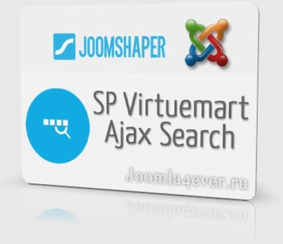 SP-Virtuemart-Ajax-Search