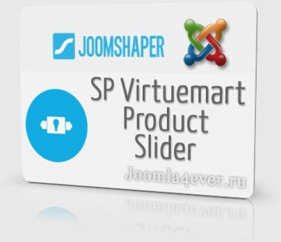 SP-Virtuemart-Product-Slider