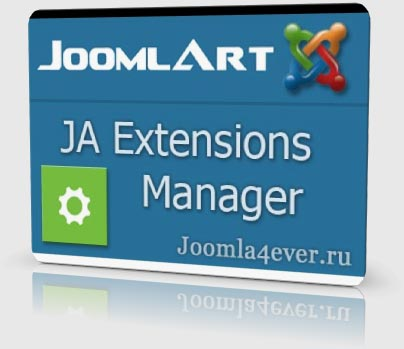 JA-Extensions-Manager