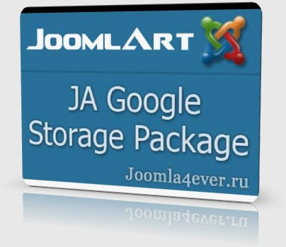 JA-Google-Storage-Package