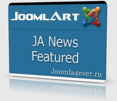 JA-News-Featured