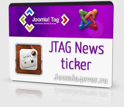 JTAG-News-ticker