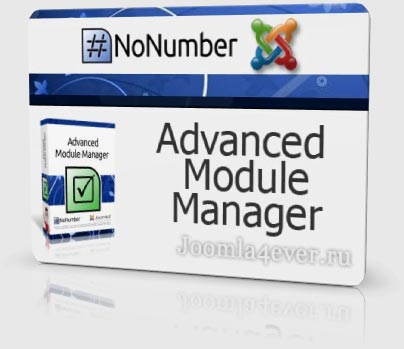 Advanced-Module-Manager