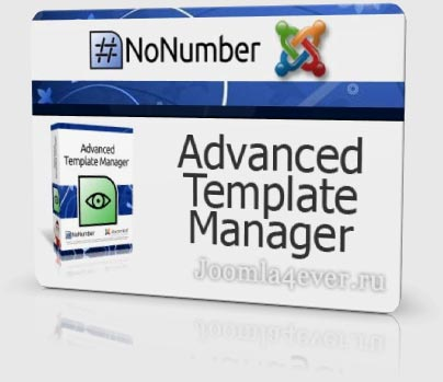 Advanced-Template-Manager