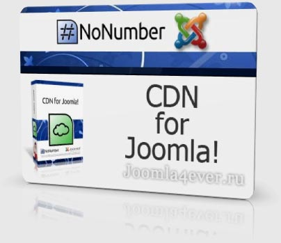 CDN-for-Joomla