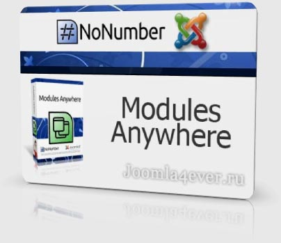 Modules-Anywhere