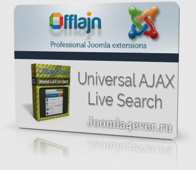 Universal-AJAX-Live-Search