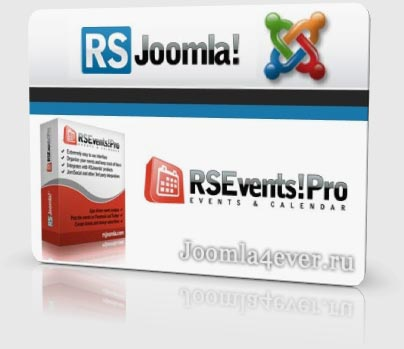 RSEventsPro