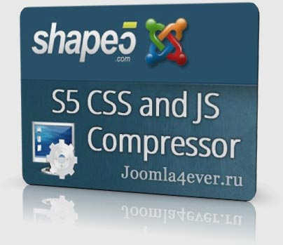 S5-CSS-and-JS-Compressor
