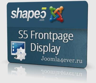 S5-Frontpage-Display