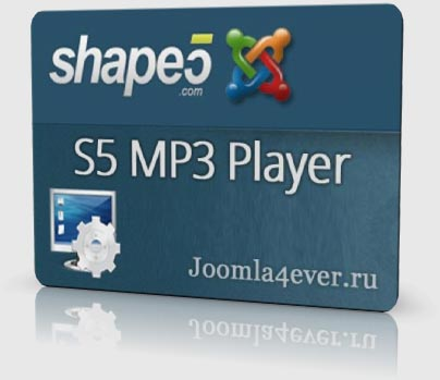 S5-MP3-Player