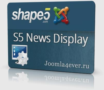 S5-News-Display