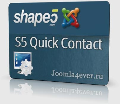 S5-Quick-Contact
