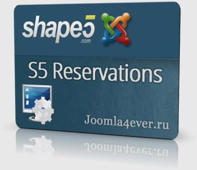 S5-Reservations