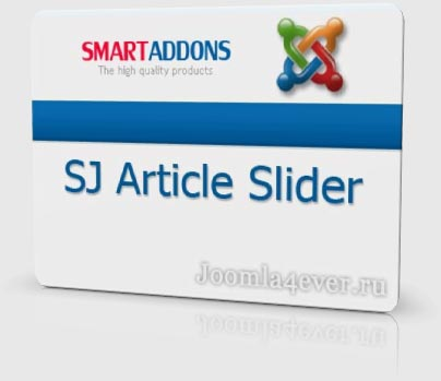 SJ-Article-Slider