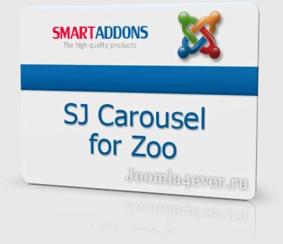 SJ-Carousel-for-Zoo