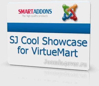 SJ-Cool-Showcase-for-VirtueMart