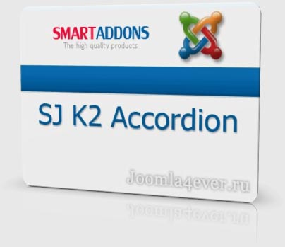 SJ-K2-Accordion