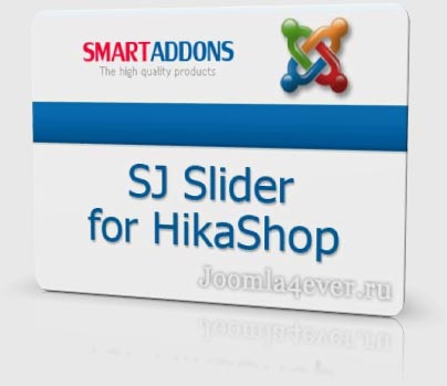 SJ-Slider-for-HikaShop