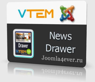 News-Drawer