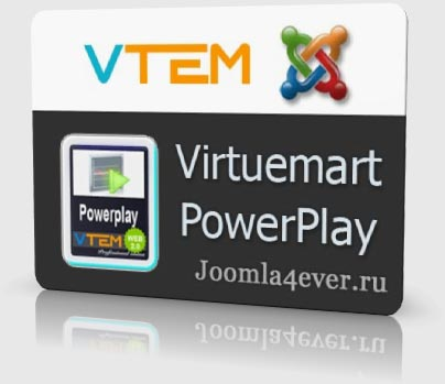 Virtuemart-PowerPlay