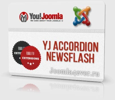 YJ-Accordion-Newsflash
