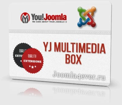 YJ-Multimedia-Box