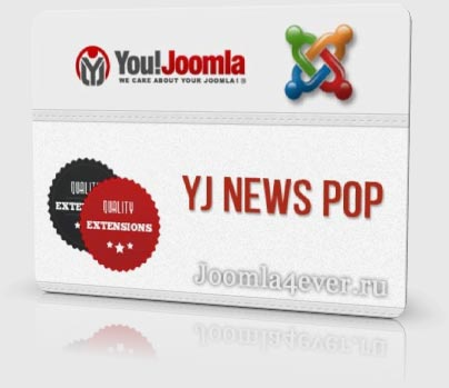 YJ-News-Pop