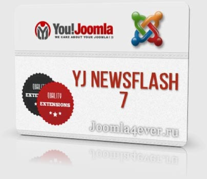 YJ-Newsflash-7