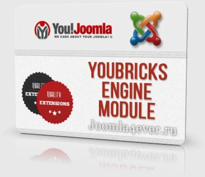 YouBricks-Engine-Module