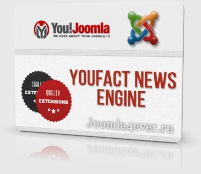 YouFact-News-Engine