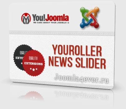 YouRoller-News-Slider