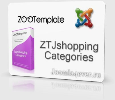 ZT-Jshopping-Categories