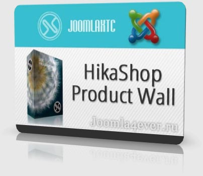 HikaShop-Product-Wall