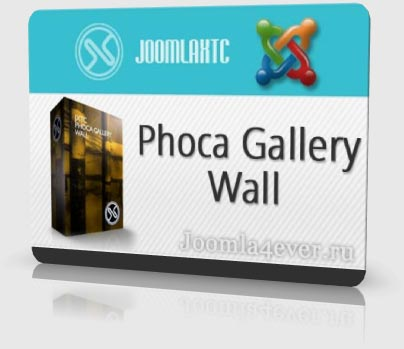 Phoca-Gallery-Wall