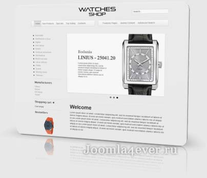 watchesshop